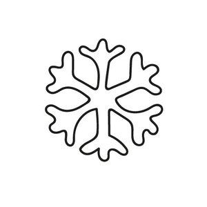 Frostsicherheit